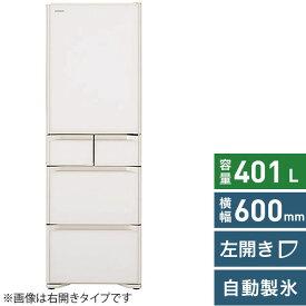日立 HITACHI 冷蔵庫 Sタイプ クリスタルホワイト R-S40RL-XW [5ドア /左開きタイプ /401L]《基本設置料金セット》