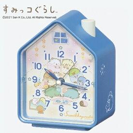 セイコー SEIKO 目覚まし時計 【すみっコぐらし】 青パール CQ164L [アナログ]