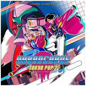 【2021年08月04日発売】 インディーズ アーバンギャルド/ TOKYOPOP 2【CD】 【代金引換配送不可】