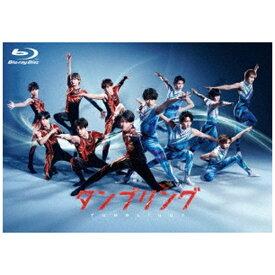 【2021年12月08日発売】 TCエンタテインメント TC Entertainment 舞台『タンブリング』【2021】【ブルーレイ】 【代金引換配送不可】