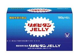 大正製薬 Taisho 【機能性表示食品(ゼリー飲料)】リポビタンゼリーa(180g×6袋)