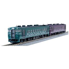 【2021年11月】 TOMIX トミックス 【Nゲージ】98101 JR キハ40-1700形ディーゼルカー(山明・紫水)セット(2両)【発売日以降のお届け】