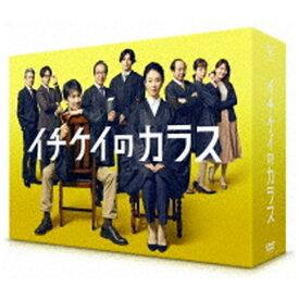 【2021年11月26日発売】 TCエンタテインメント TC Entertainment イチケイのカラス DVD-BOX【DVD】 【代金引換配送不可】