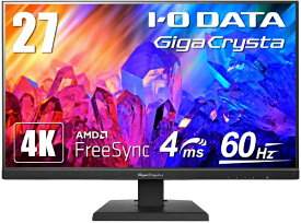 I-O DATA アイ・オー・データ ゲーミングモニター GigaCrysta ブラック KH2760V-UZ [27型 /4K(3840×2160) /ワイド]