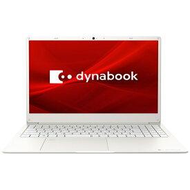 dynabook ダイナブック ノートパソコン dynabook Y6 リュクスホワイト P1Y6SPEW [15.6型 /intel Core i3 /SSD:256GB /メモリ:8GB /2021年6月モデル]【rb_winupg】