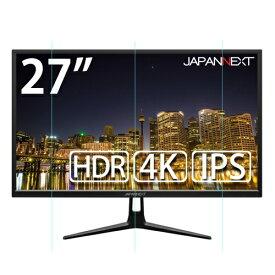 JAPANNEXT ジャパンネクスト PCモニター ブラック JN-IPS2705UHDR [27型 /4K(3840×2160) /ワイド]