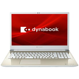 dynabook ダイナブック ノートパソコン dynabook T6 サテンゴールド P1T6RZEG [16.1型 /intel Core i7 /SSD:256GB /メモリ:8GB /2021年6月モデル]【rb_winupg】
