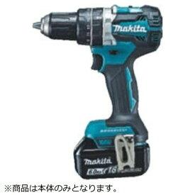 マキタ Makita 充電式震動ドライバドリル (本体のみ) HP484DZ