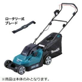 マキタ Makita 充電式芝刈機(本体のみ) MLM382DZ