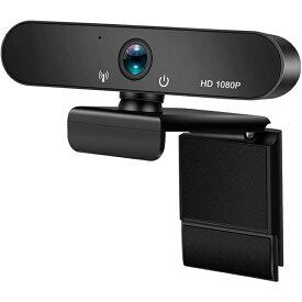 SUNEAST サンイースト SEW07-FHD200 ウェブカメラ マイク内蔵 ブラック [有線]