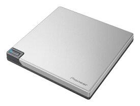 パイオニア PIONEER ポータブルブルーレイドライブ USB 3.2 Gen1 SNOW WHITE SILVER BDR-XD08SV [USB-A/USB-C]