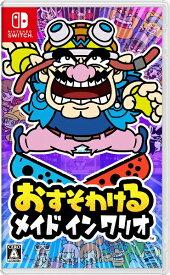 任天堂 Nintendo おすそわける メイド イン ワリオ【Switch】 【代金引換配送不可】