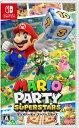 【2021年10月29日発売】 任天堂 Nintendo マリオパーティ スーパースターズ【Switch】 【代金引換配送不可】