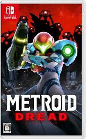 【2021年10月08日発売】 任天堂 Nintendo メトロイド ドレッド 通常版【Switch】 【代金引換配送不可】