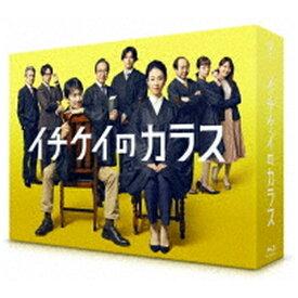 【2021年11月26日発売】 TCエンタテインメント TC Entertainment イチケイのカラス Blu-ray BOX【ブルーレイ】 【代金引換配送不可】