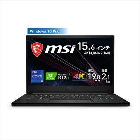 MSI エムエスアイ ゲーミングノートパソコン GS66 Stealth 11U ブラック GS66-11UH-321JP [15.6型 /intel Core i9 /メモリ:32GB /SSD:1TB /2021年7月モデル]