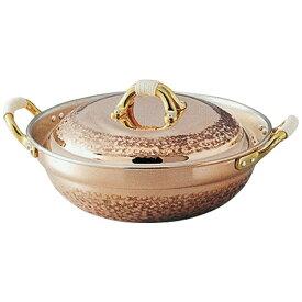 砺波商店 Tonami Shouten 銅製チリ鍋 24cm(大) 41067