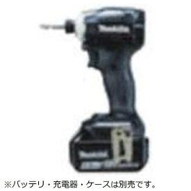 マキタ Makita 充電式インパクトドライバ TD172DZB