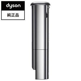 ダイソン Dyson SV19用着脱式バッテリー(充電器付き)