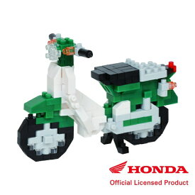 カワダ KAWADA ナノブロック NBC-357 Honda スーパーカブ 50(グリーン)