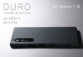 DEFF ディーフ Ultra Slim & Lite Case DURO Special Edition for Xperia 1 III 【アラミド繊維製 超軽量ケース】 マットブラック DCS-XP1M3KVSEMBK