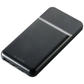 エレコム ELECOM モバイルバッテリー/10000mAh/PD対応/20W/マグネット DE-C32-10000BK