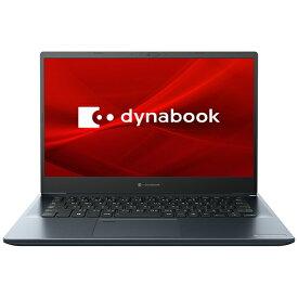 dynabook ダイナブック ノートパソコン dynabook M6 オニキスブルー P1M6SPBL [14.0型 /intel Core i3 /メモリ:8GB /SSD:256GB /2021年7月モデル]【rb_winupg】