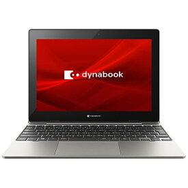 dynabook ダイナブック ノートパソコン dynabook K0 ゴールド P1K0PPTG [10.1型 /intel Celeron /メモリ:4GB /フラッシュメモリ:64GB /2021年7月モデル]【rb_winupg】
