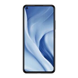 Xiaomi シャオミ 【おサイフケータイ】Xiaomi Mi 11 Lite 5G トリュフブラック「Mi11Lite5GTruffleBlack」Snapdragon 780 6.55型 メモリ/ストレージ: 6GB/128GB nanoSIM×2 DSDV対応ドコモ / au / ソフトバンクSIM対応 SIMフリースマートフォン【rbsp2107】