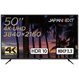 JAPANNEXT ジャパンネクスト PCモニター ブラック JN-VT5001UHDR [50型 /4K(3840×2160) /ワイド]