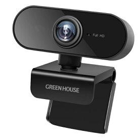 グリーンハウス GREEN HOUSE GH-WCMFA-BK ウェブカメラ ブラック [有線]