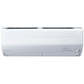 三菱 Mitsubishi Electric MSZ-ZD5622S-W エアコン 2022年 ズバ暖 霧ヶ峰 ZDシリーズ ピュアホワイト [おもに18畳用 /200V]【標準工事費込み】