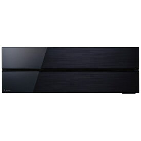 三菱 Mitsubishi Electric MSZ-FL3621-K エアコン 2021年 霧ヶ峰 FLシリーズ オニキスブラック [おもに12畳用 /100V]【標準工事費込み】