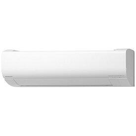 日立 HITACHI RAS-W220L-W エアコン 2021年 白くまくん Wシリーズ スターホワイト [おもに6畳用 /100V]【標準工事費込み】