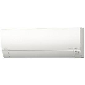 日立 HITACHI RAS-G280L-W エアコン 2021年 白くまくん Gシリーズ スターホワイト [おもに10畳用 /100V]【標準工事費込み】