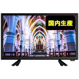 アペックス 液晶テレビ アペックス(APEX) ブラック AP1910BJMK2 [19V型 /ハイビジョン][テレビ 19型 19インチ]