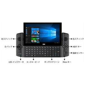 GPD ジーピーディー ゲーミングノートパソコン WIN 3(1165G7 Black) ブラック [5.5型 /intel Core i7 /メモリ:16GB /SSD:1TB /2021年6月モデル]