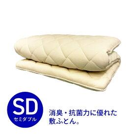 生毛工房 UMO KOBO デオマックス 敷ふとん セミダブルサイズ(120×210cm/ナチュラル)