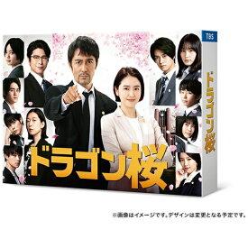 【2021年11月10日発売】 TCエンタテインメント TC Entertainment ドラゴン桜(2021年版) Blu-ray BOX【ブルーレイ】 【代金引換配送不可】