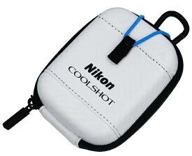 ニコン Nikon COOLSHOT用ケース(ホワイト)CS-CS1WH