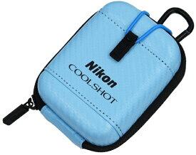 ニコン Nikon COOLSHOT用ケース(ブルー)CS-CS1BL