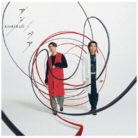 ソニーミュージックマーケティング KinKi Kids/ アン/ペア 通常盤【CD】 【代金引換配送不可】