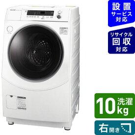 シャープ SHARP ドラム式洗濯乾燥機 ホワイト系 ES-H10F-WR [洗濯10.0kg /乾燥6.0kg /ヒーター乾燥(水冷・除湿タイプ) /右開き][ドラム式 洗濯機 10kg]