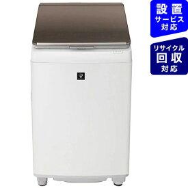 シャープ SHARP 縦型洗濯乾燥機 ブラウン系 ES-PT10F-T [洗濯10.0kg /乾燥5.0kg /ヒーター乾燥(排気タイプ) /上開き][洗濯機 10kg]