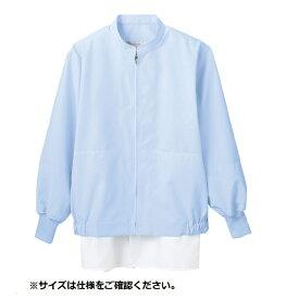 住商モンブラン SUMISHO MONTBLANC 男女兼用ジャンパー長袖 ブルー 8-456 S <SMV1101>