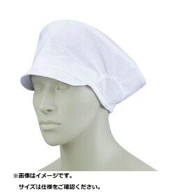 住商モンブラン SUMISHO MONTBLANC 男女兼用衛生キャップ ホワイト 9-025 L <SMV1604>