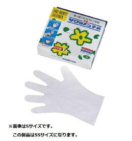 サクラメン サクラメン デラックスエンボス手袋(100枚入) SS ホワイト <STB9304>