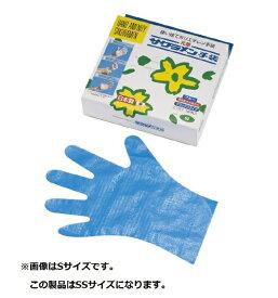 サクラメン サクラメン デラックスエンボス手袋(100枚入) SS ブルー <STB9204>