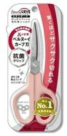 プラス PLUS 【はさみ】フィットカットカーブ抗菌ブルー 35737