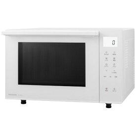 パナソニック Panasonic オーブンレンジ ホワイト NE-FS301-W [23L]
